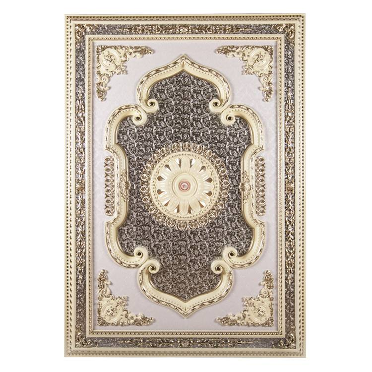 Banruo New Coming Decorative Rectangle Ceiling Tiles Designs Material for Home Decoration