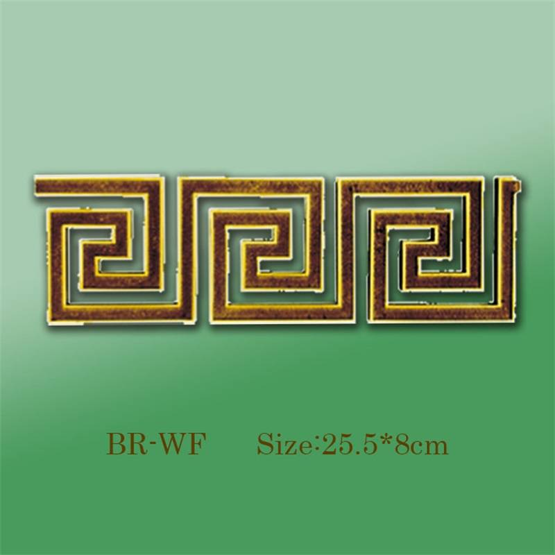 Banruo Classic Style Gold PS Hollowed Cornice Veneer Ornament Decorative Ceiling Appliques Accessories For House Decoration
