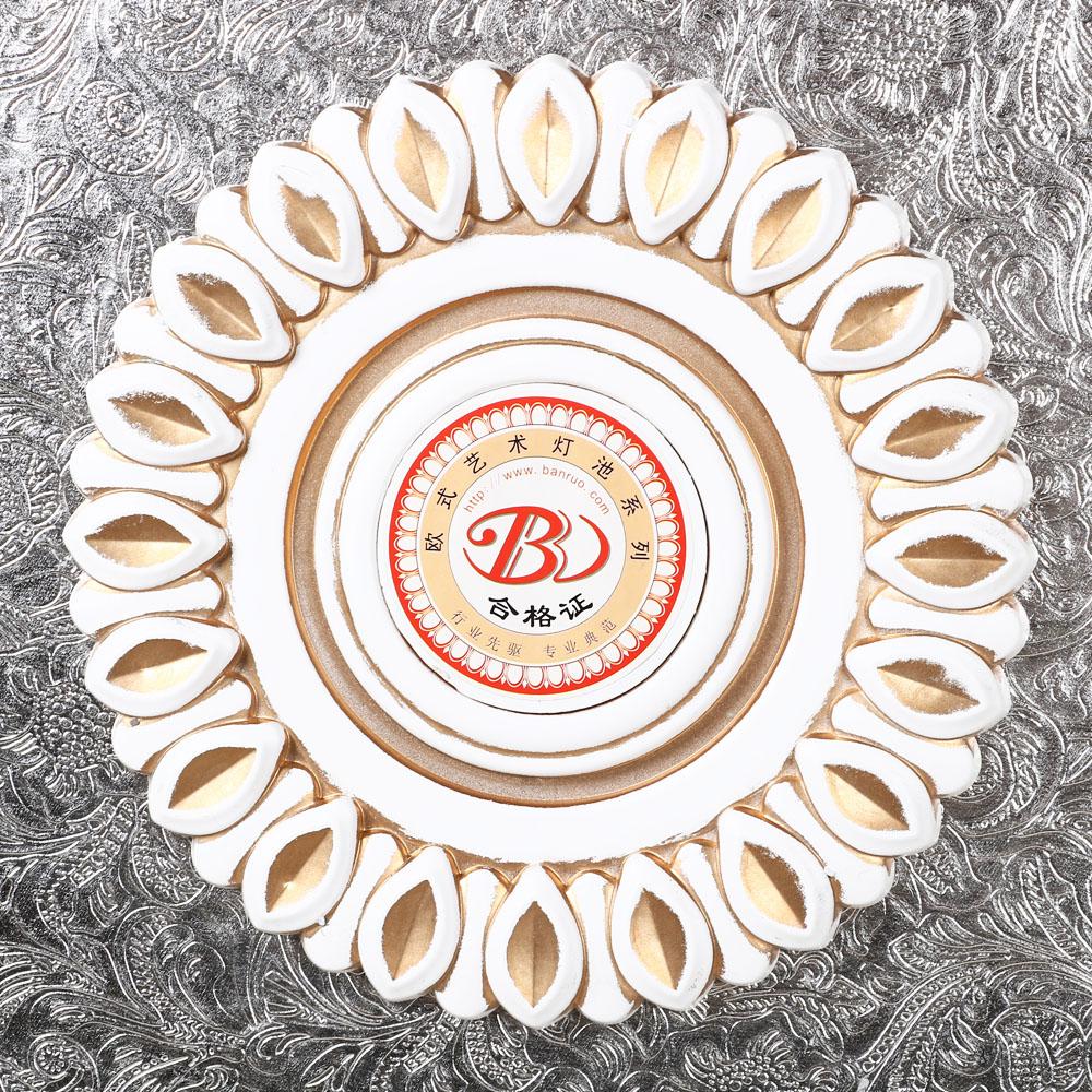 Banruo Array image93
